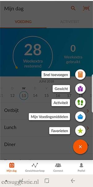 eetsuggestie Recept toevoegen via de weight watchers app - stap 2